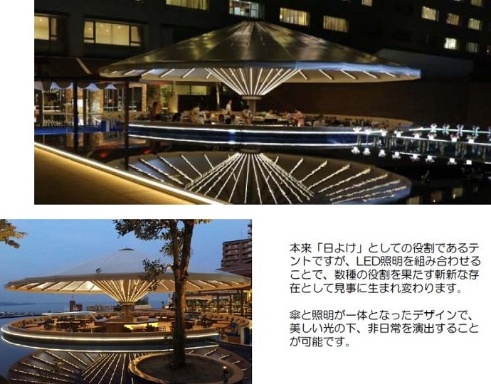 テント Mシリーズ ホテルリゾート向けテント
